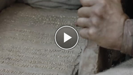 The Bible Trailer Extended