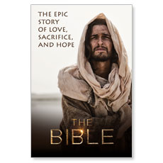 Epic Jesus LED LightBox Graphic