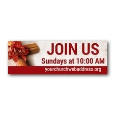 Jesus is the Gift Banner