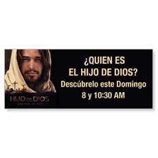 Son of God Spanish Banner