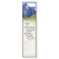 Scripture Psalm 121:1-2 Banners