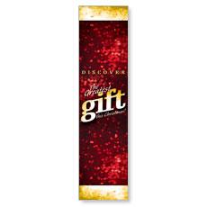 Christmas Gift Banner