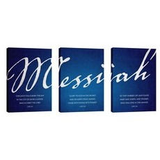 Messiah Triptych Canvas Print