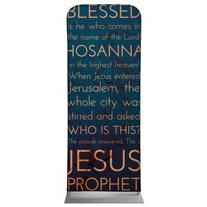 "Holy Words Palm Sunday 2'7"" x 6'7"" Sleeve Banners"