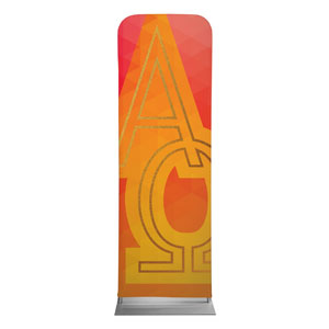Bold Iconography Alpha Omega 2 x 6 Sleeve Banner