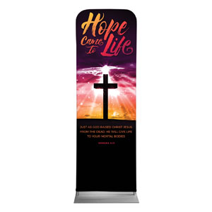 Hope Life Cross Scripture 2 x 6 Sleeve Banner