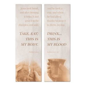 Matthew 26 Pair 2 x 6 Sleeve Banner
