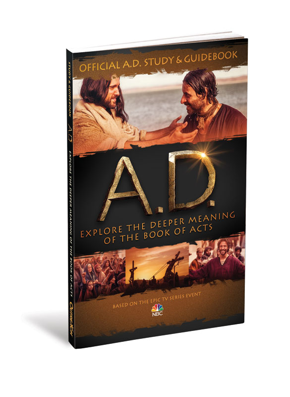 a review of the book of acts in the bible