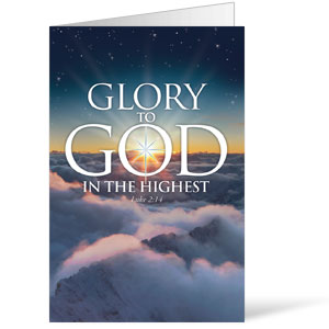 Glory To God  8.5 x 11