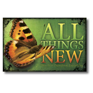 All Things New Undefined