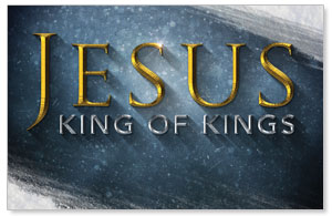 Jesus King Postcards