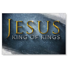 Jesus King Postcard