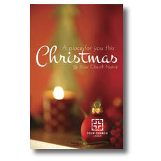 Christmas Logo Ball Postcard