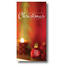 Christmas Logo Ball XLarge Postcard