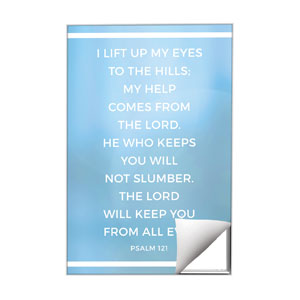 Shimmer Psalm 121 Wall Art