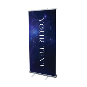 "Begins With Christ Manger Your Text 4' x 6'7"" Vinyl Banner"