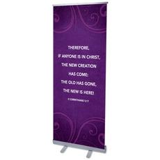 Flourish 2 Cor 5:17 Banner