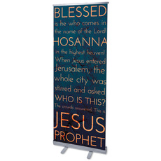 Holy Words Palm Sunday