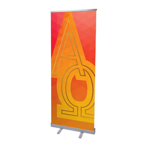 "Bold Iconography Alpha Omega 2'7"" x 6'7""  Vinyl Banner"
