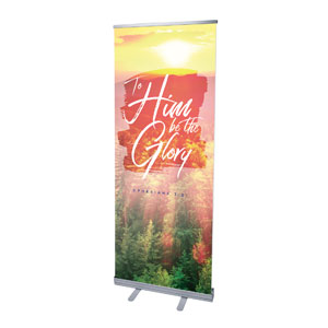 "Beautiful Praise Be The Glory 2'7"" x 6'7""  Vinyl Banner"