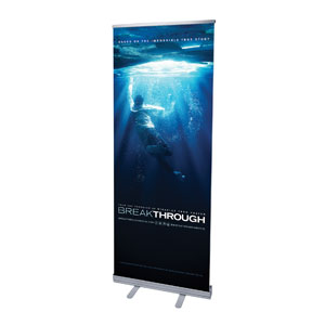 "Breakthrough 2'7"" x 6'7""  Vinyl Banner"
