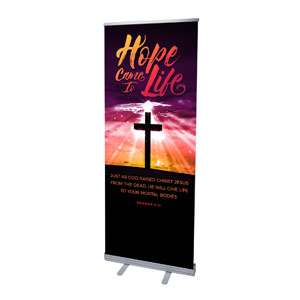 "Hope Life Cross Scripture 2'7"" x 6'7""  Vinyl Banner"