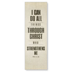 Strengthens Me Banner