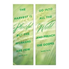 Harvest Green Pair Banner