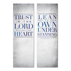 Trust The Lord Pair Banner