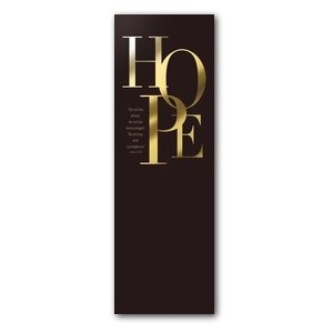 Gold Letters Hope 2' x 6' Banner
