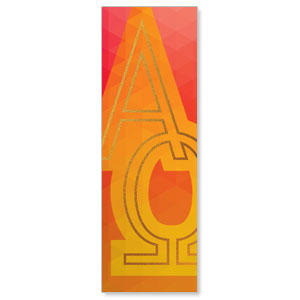 Bold Iconography Alpha Omega 2' x 6' Banner