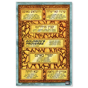 The Action Bible Solomons Proverbs Banners