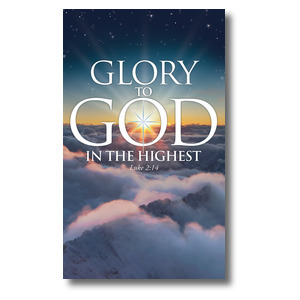 Glory To God 3 x 5 Vinyl Banner