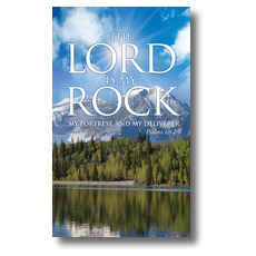 Lord My Rock Banner
