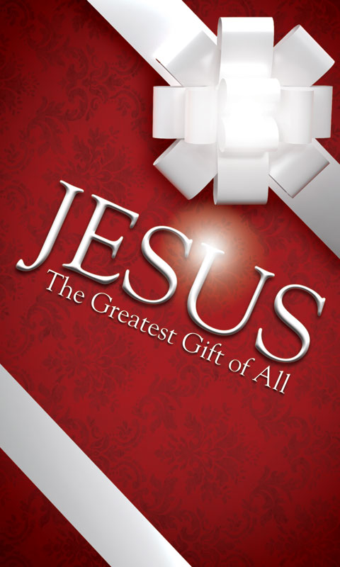jesus greatest gift banner - church banners
