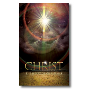 Christ the Heart 3 x 5 Vinyl Banner
