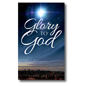 Glory to God Bethlehem Banners