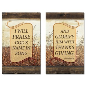 Psalm 69:30 Wheat 3 x 5 Vinyl Banner