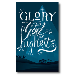 Glory to God Blue 3 x 5 Vinyl Banner