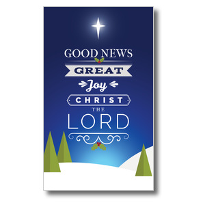Christ The Lord 3 x 5 Vinyl Banner
