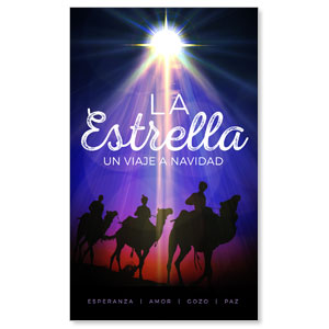 The Star: A Journey to Christmas Spanish 3 x 5 Vinyl Banner