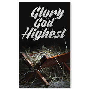 Glory God Manger Banners