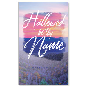 Beautiful Praise Hallowed Name 3 x 5 Vinyl Banner