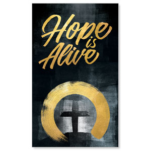 Hope Is Alive Gold 3 x 5 Vinyl Banner