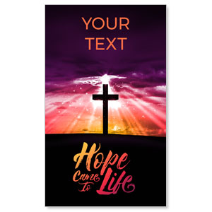 Hope Life Cross Your Text 3 x 5 Vinyl Banner