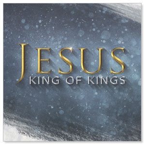 Jesus King Window Banners