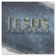 Jesus King Window Banner