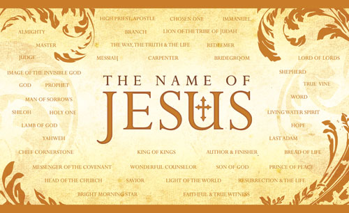 Church Banner Name Of Jesus 5 X 8 Outreach Marketing