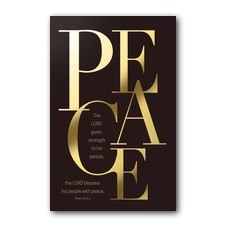 Gold Letters Peace Banner